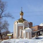 Храм святой мученицы Татианы (Татьяны) при ДВГТУ