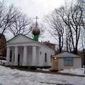 Часовня святого преподобного Серафима Саровского
